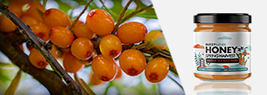 hint of sea buckthorn